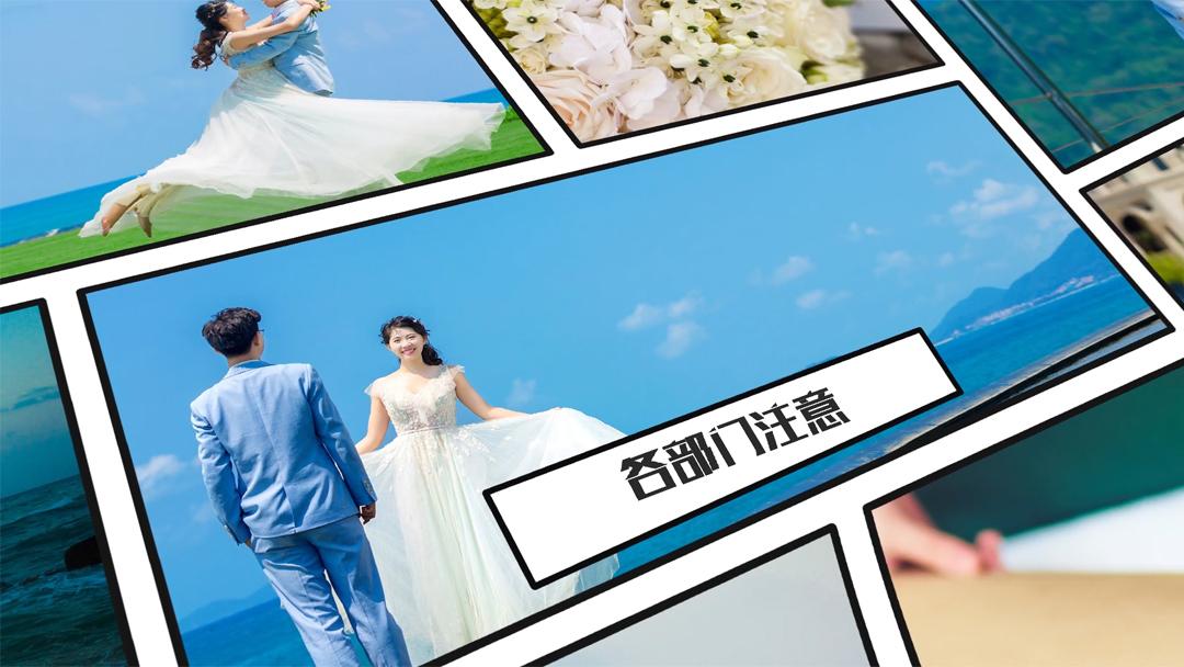 酷炫漫画婚礼开场短视频制作