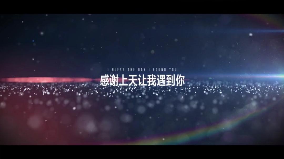 Bringer of Light大气暖场视频制作