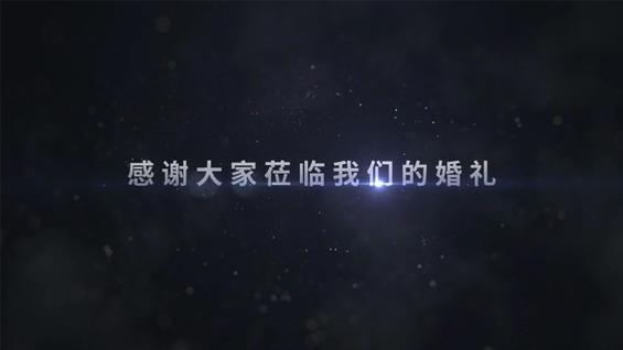 重返爱途:记录着我们的过去,也书写我们的未来