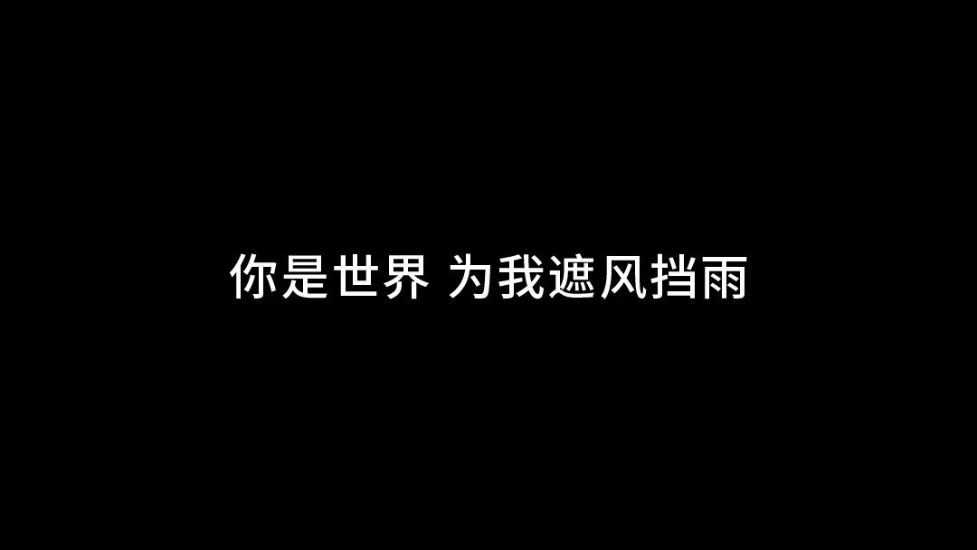 memory婚礼视频mv制作
