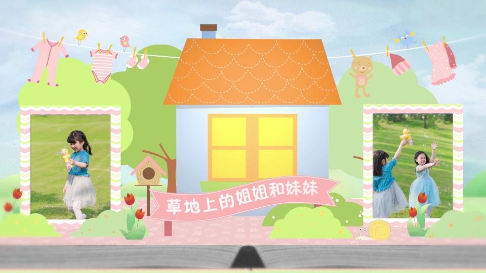 小宝宝的日记本(粉色)
